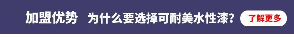 底栏-雷竞技app下载ios流程.jpg