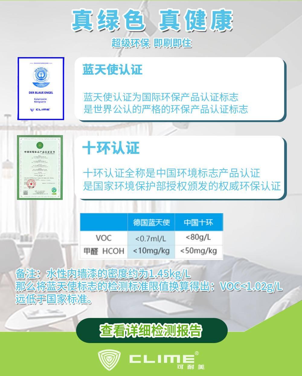 公司詳情頁_05.jpg