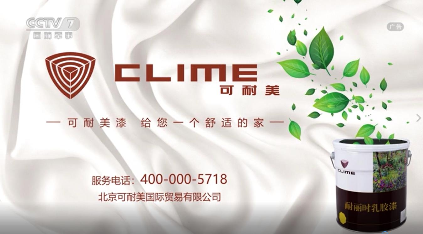 raybet雷竞技appraybet雷竞技官网央视展播品牌