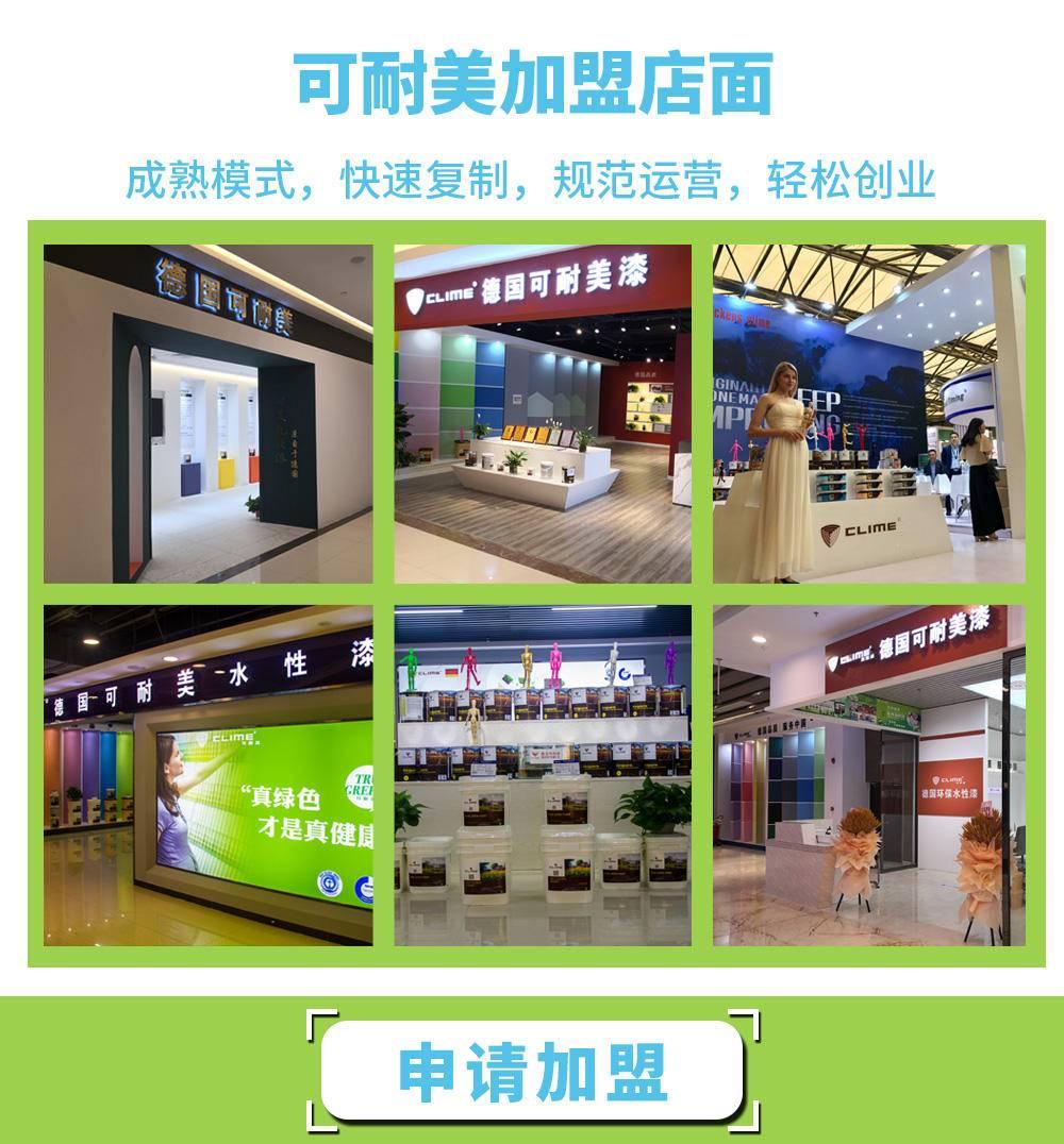 raybet雷竞技app雷竞技app下载ios店