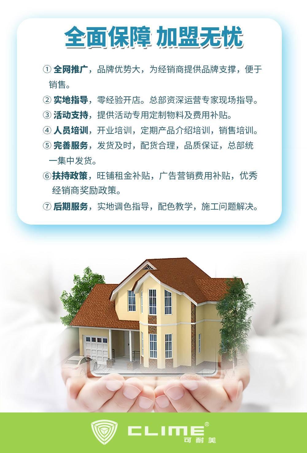 raybet雷竞技appraybet雷竞技官网扶持政策
