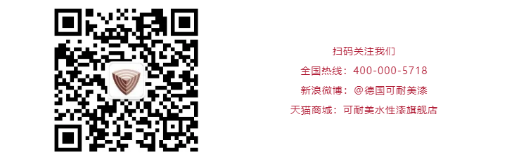 微信截图_20201225094959.png