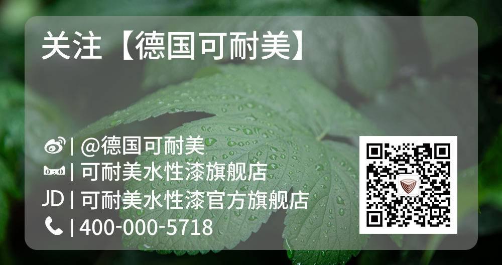 微信图片_20210715154822.jpg